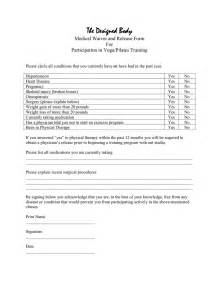participation waiver template waiver and release form in word and pdf formats