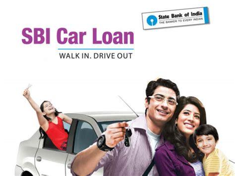 sbi house renovation loan sbi cuts car loan rates by 0 5 to 11 25 cheaper rbi repo rate cut drivespark news