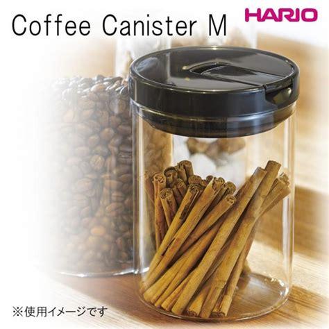 Hario Coffee Canister 200 Black fujix rakuten global market hario hario coffee canister m black mcn 200b