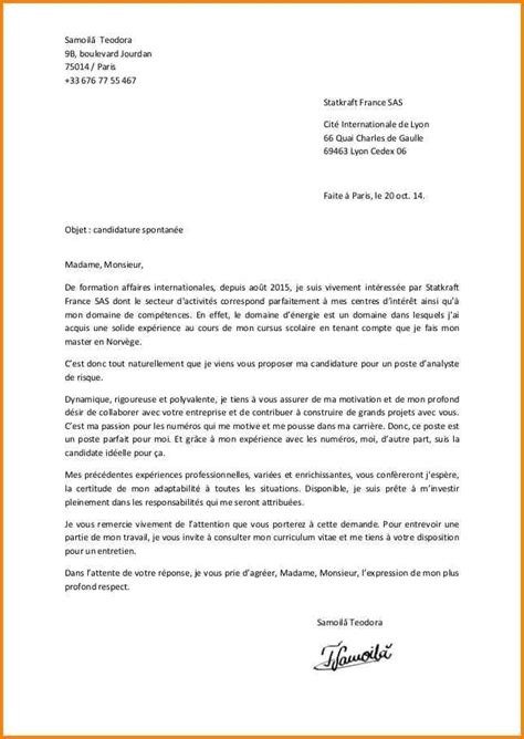 Exemple Lettre De Motivation Candidature Spontanã E De Sã Curitã 7 Lettre De Motivation Candidature Spontan 233 E Gratuit Format Lettre