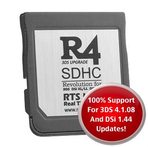 how to make a r4 card r4 3ds firmware r4i 3ds firmware 11 6 0 update