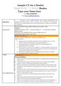 Resume of a dentist template