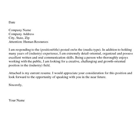 simple cover letter format cover letter sles free cover letter templates