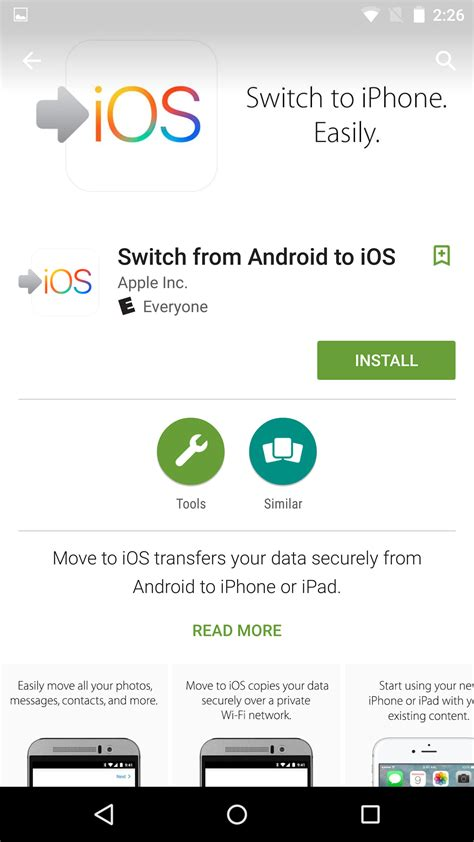move from android to iphone how to migrate your data from android to ios