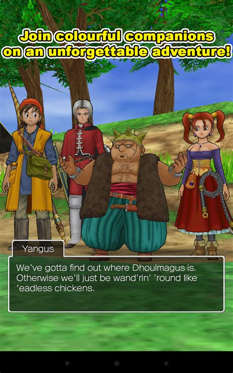 quest viii apk quest viii android reviews at android quality index