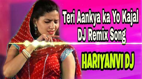 Walkin Out Yo Mashup by Teri Aankya Ka Yo Kajal Haryanvi Dj Remix 2018 Djsathi