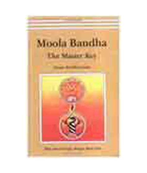 moola bandha the master 8185787328 moola bandha the master key buy moola bandha the master key online at low price in india on