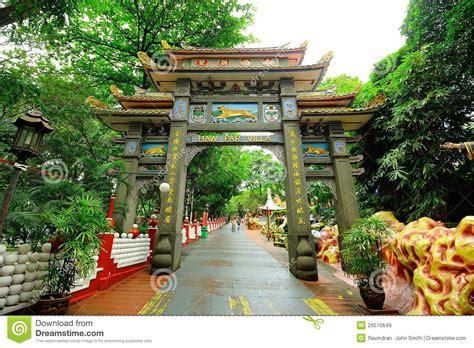 haw par villa tiger balm garden editorial stock image image 26570649