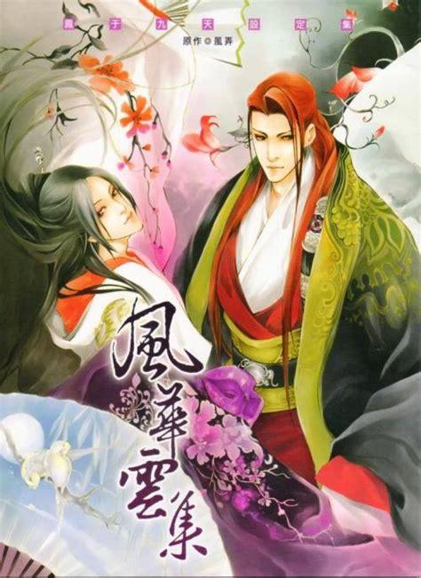 feng yu jiu tian on tumblr