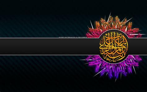 Wallpaper Abstrak Islami Hd | islamic free wallpaper islamic wallpaper download