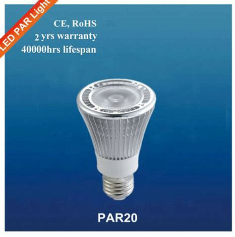 taff led par light 8w color temp 6000k 600 lumens jn pl 8w par20 cw silver jakartanotebook