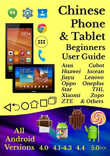 Tablet Oppo Android Lollipop phone tablet beginners user guide all android versions 4 0 thru 5 0 lollipop avaxhome