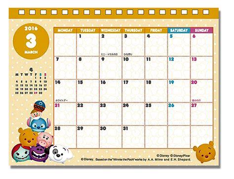 disney desk calendar 2017 disney calendars to print calendar template 2016