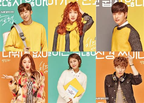 dramacool cheese in the trap new cheese in the trap character posters reveal a
