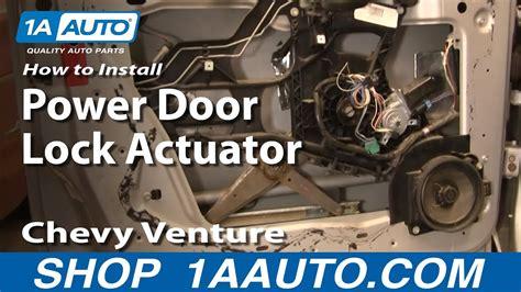 install replace power door lock actuator chevy