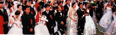 Hochzeit Japan by Japan Hochzeiten
