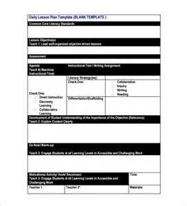 1st Grade Lesson Plan Template by Daily Lesson Plan Template Grade Daily 5 Lesson