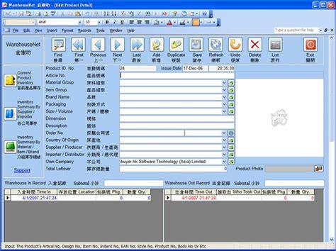 best database software best database software