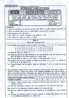 gce al government model papers and term papers gce ol english medium maths past papers
