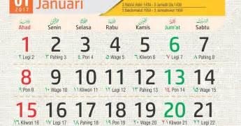 Kalender 2018 Hijriyah Vector Template Almanak 2017 Plus Kalender Hijriyah 1438