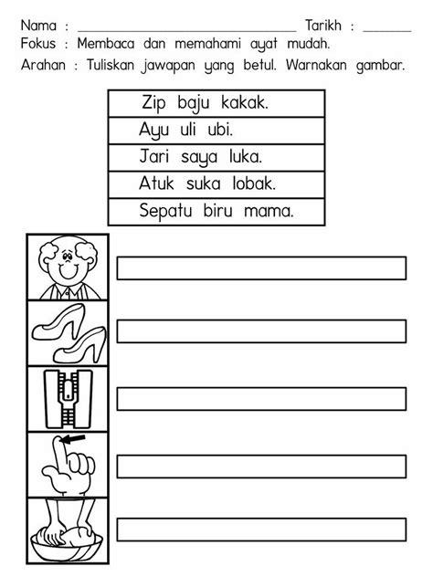 menulis ayat mudah | KitPraMenulis