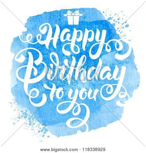happy birthday to you testo immagini illustrazioni vettoriali foto e immagini di
