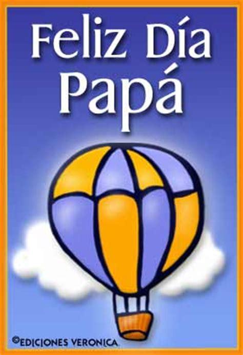 tarjetas par papa apexwallpaperscom tarjetas e mail e card elect 243 nica tarjetas