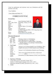 Resume Qualifications by Application Letter And Cv Terbaru