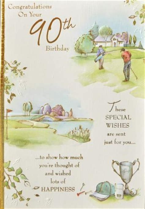 90th Birthday Cards 90th Birthday Card