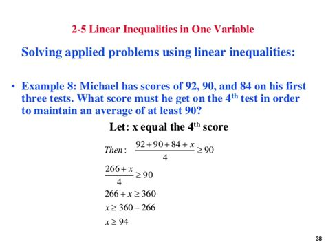 Linear Inequalities In Two Variables Word Problems Worksheet by One Variable Linear Inequalities Word Problems Worksheet
