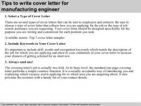 cover letter for manufacturing manufacturing engineer cover letter