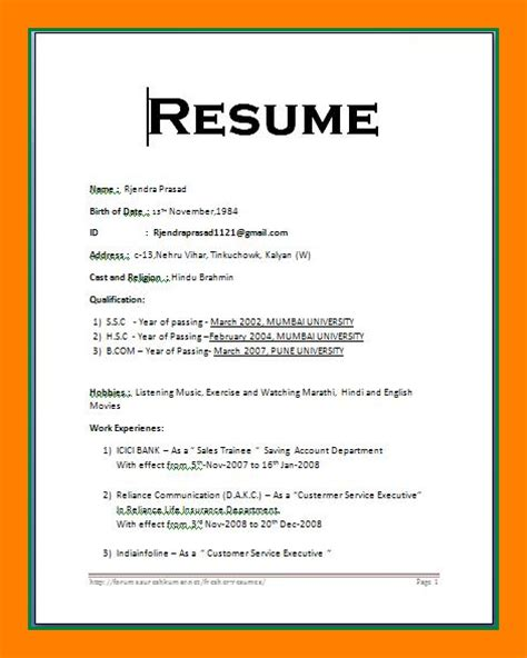 Resume Sles For Freshers In Word Document 3 Biodata Word Format Care Giver Resume