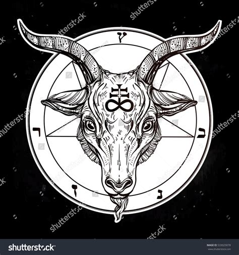 pentagram demon baphomet satanic goat head stock vector