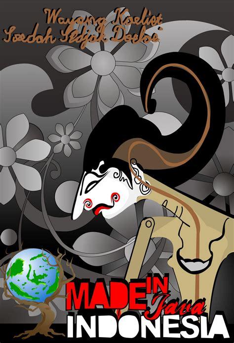tentang indonesia randy bahana poster indonesia culture