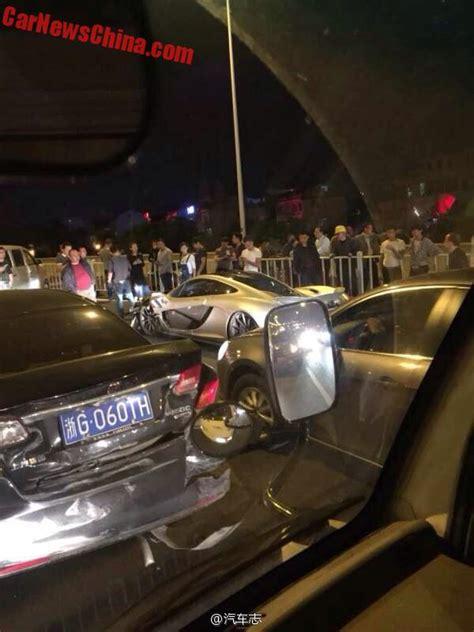 mclaren p1 crash mclaren p1 crashes in china carnewschina com
