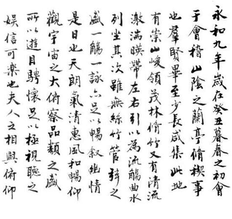 pattern writing wiki full form chinese letters is going to take some time