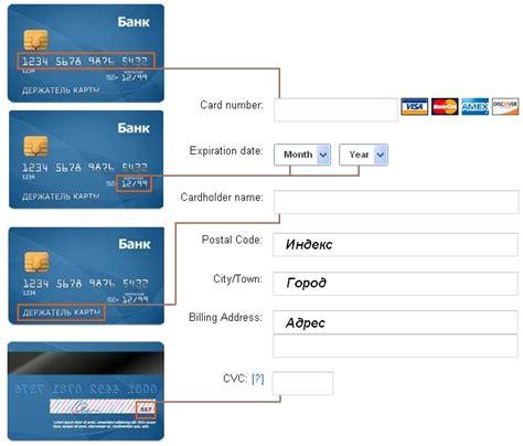 Billing Zip Code For Visa Gift Card - visa holder billing zip code bing images