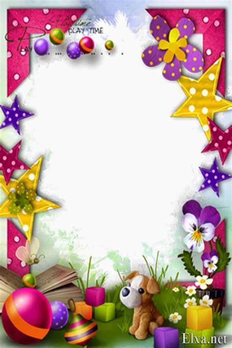 happy balloons hawaii kawaii blog اطار للاطفال مدونة خرابيش