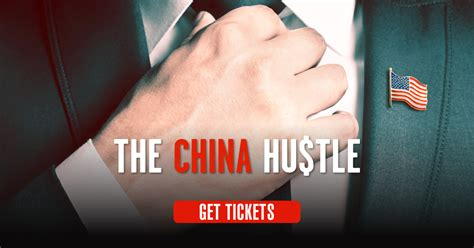 film china get the china hustle get tickets magnolia pictures
