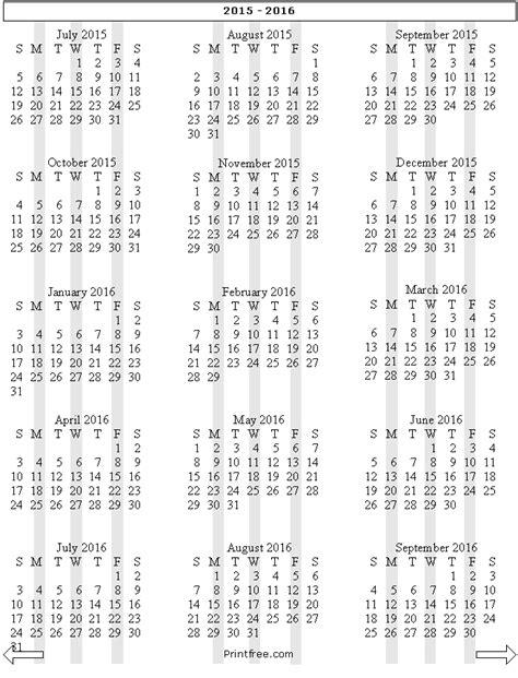 printable monthly calendar school year 2015 16 15 month school year calendar 2015 2016