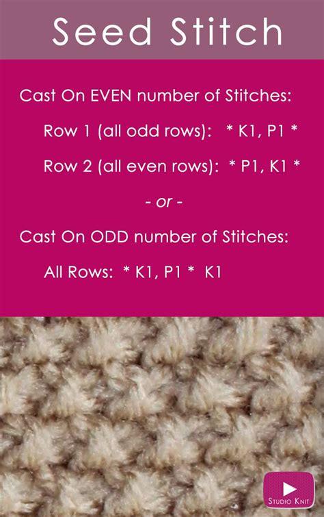 17 Best Ideas About Seed Stitch On Knit