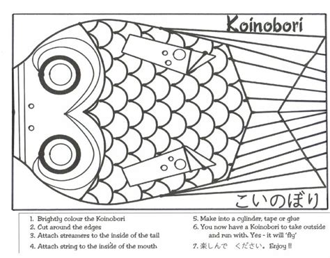 pattern for japanese fish kite kodomo no hi children s day may 5th japanese joy