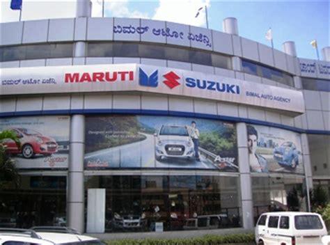 Maruti Suzuki Showroom Maruti Suzuki Showroom