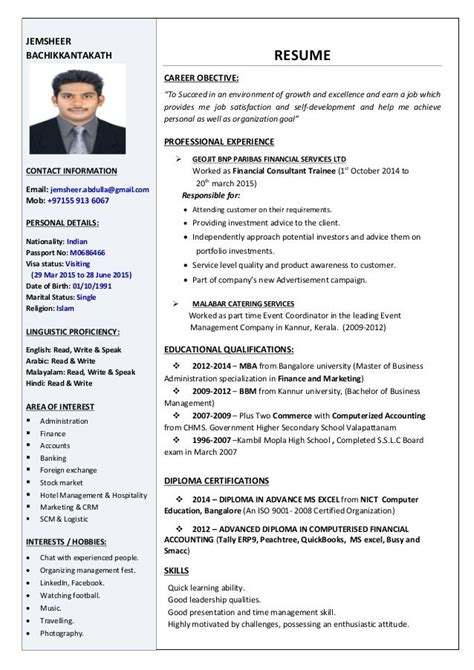 area of interest in resume for mba talktomartyb