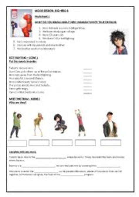 big hero 6 printable activity sheets english worksheets big hero 6