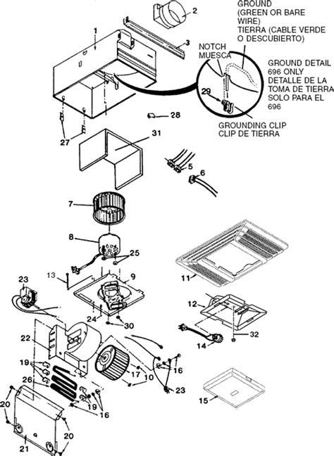 broan 696 fan and light 696 diagram fan light trusted wiring diagram