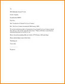 Termination Letter Format For Employee 11 Termination Letter Sample Letter Format For
