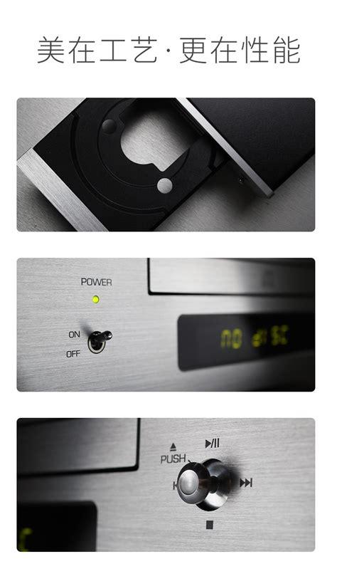mini cd player with usb shanling tempo ec1b cd player with usb mp3 sd card mini