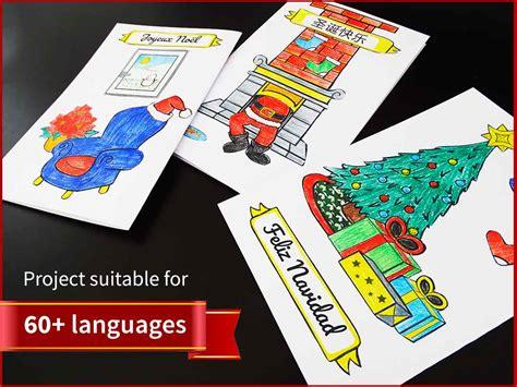 kids diy christmas card idea coloring cut  paste  multilingual printable box  ideas
