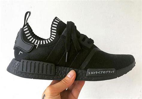 adidas nmd japan sneakernewscom